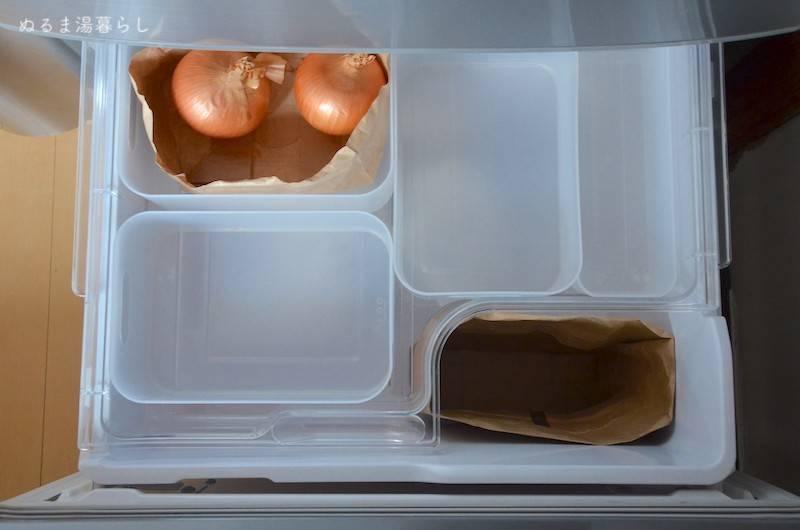 vegetable-room1