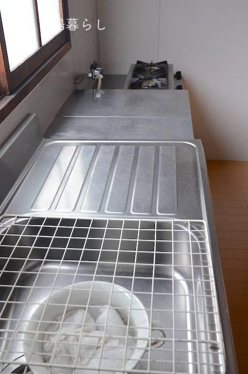 kitchen-reset1