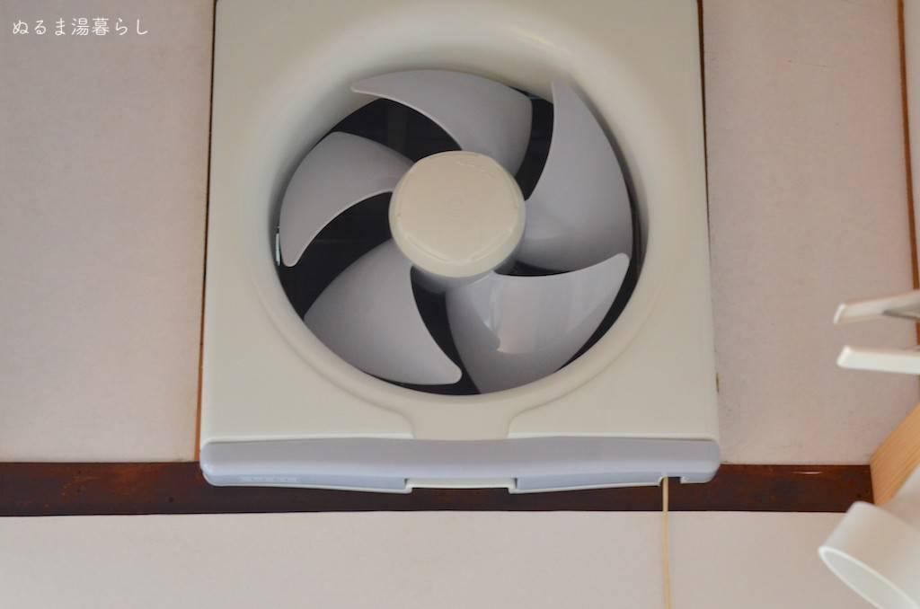 exhaust-fan-cleaning1