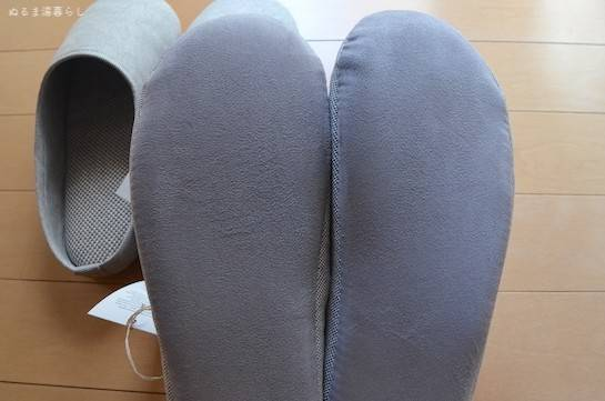 room-shoes2