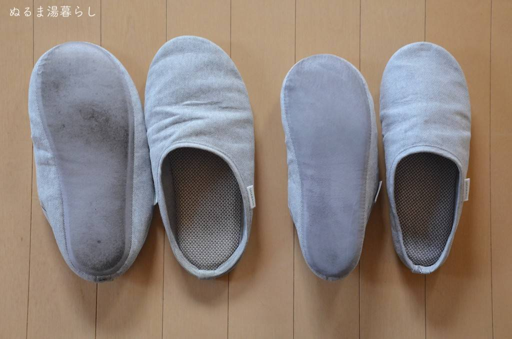 room-shoes3