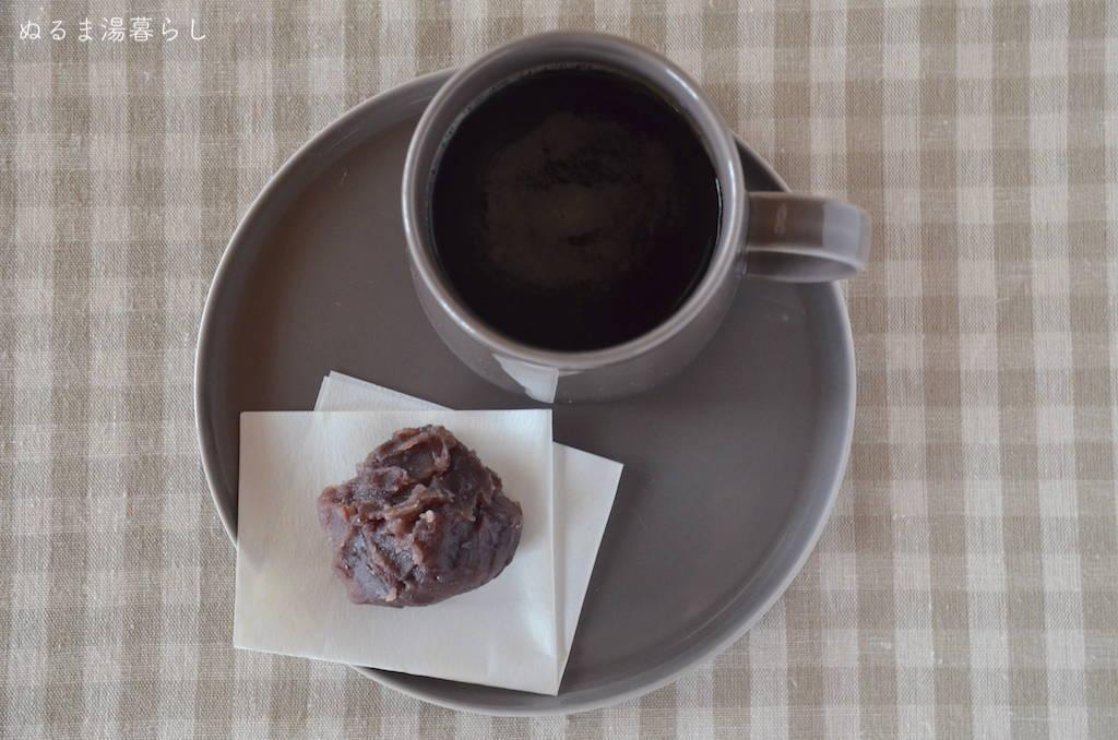 bean-jam-&-coffee