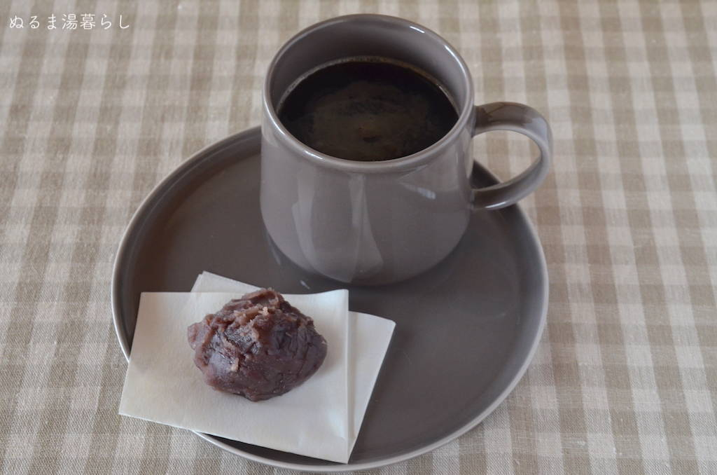 bean-jam-coffee2