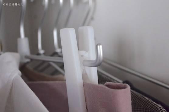 hanger-remodeling1