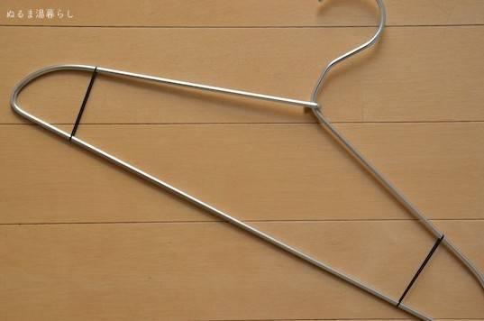 hanger-non-slip2
