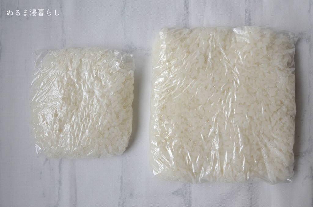 wrap-rice5