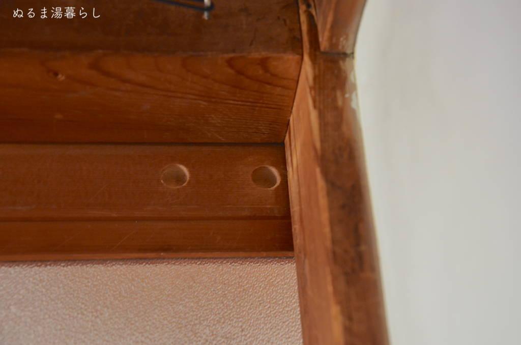 indoor-door-key3