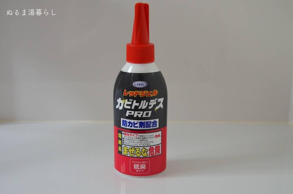 smell-of-bath2