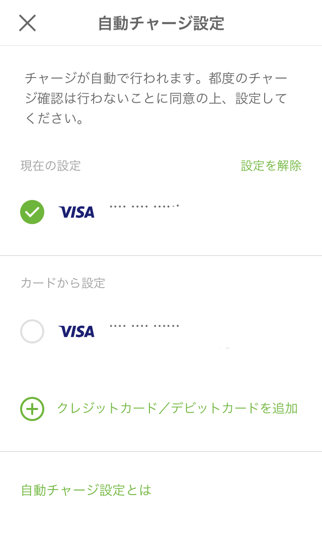 kyash-card2