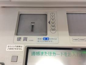 japan-post-atm1