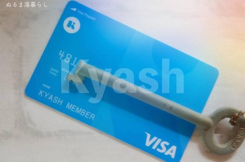 kyash-card