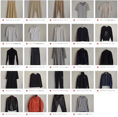 list-of-clothes