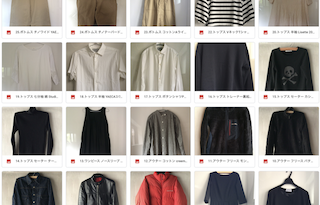 list-of-clothes1