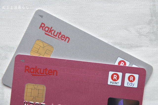 rakuten-credit-card