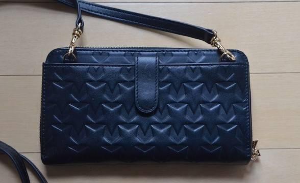 wallet-shoulder