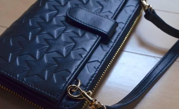 wallet-shoulder4