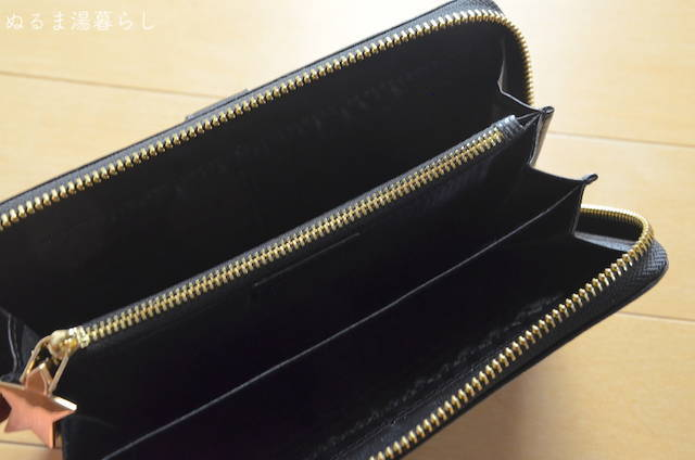 wallet-shoulder7
