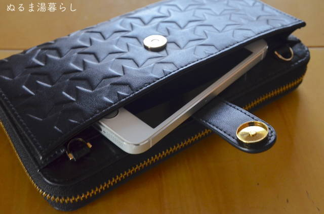 wallet-shoulder6