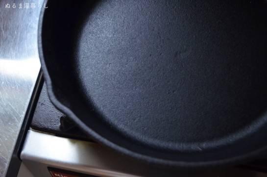favorite-frying-pan2
