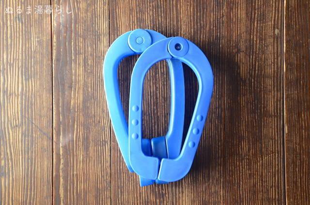 futon-scissors2