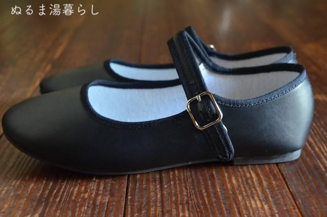 strap-shoes2
