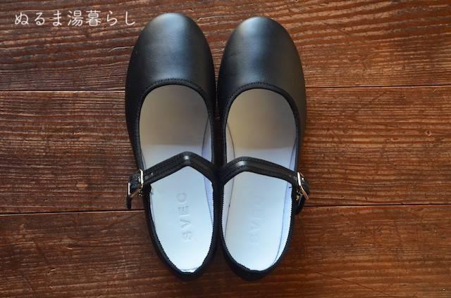 strap-shoes