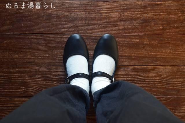 strap-shoes3
