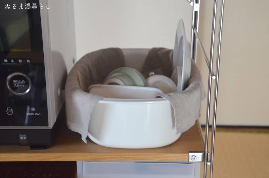 wash-bowl4