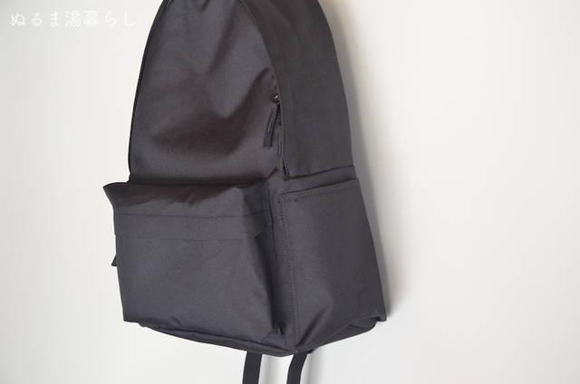 backpack3