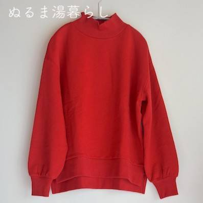 signal-color-clothing6