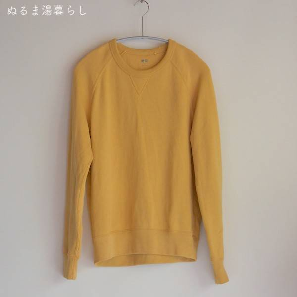 signal-color-clothing2