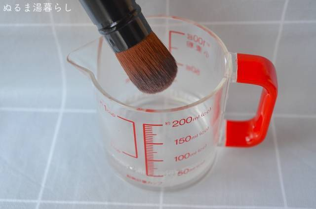 wash-makeup-tools4