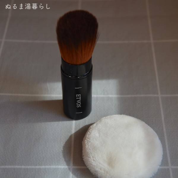 wash-makeup-tools5