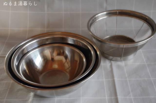 strainer-and-bowl2