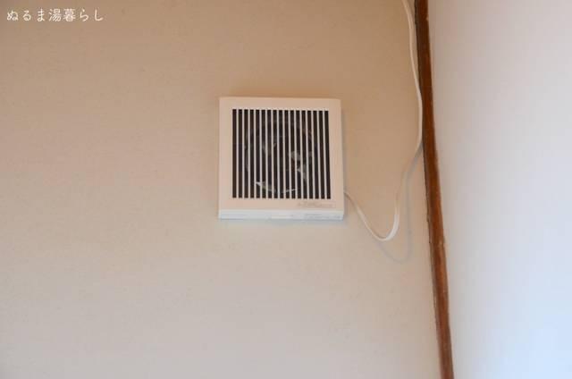 toilet-ventilation-fan2
