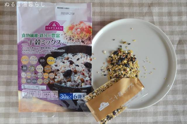 multigrain-rice2