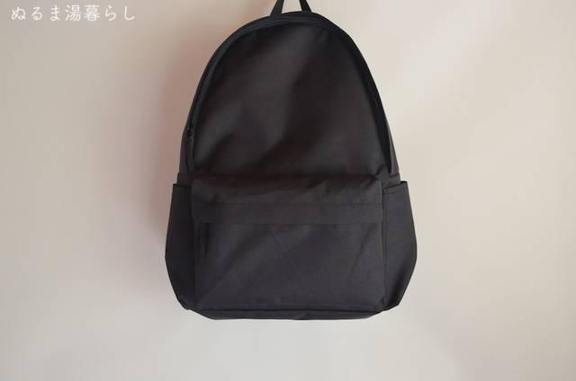 backpack-custom5