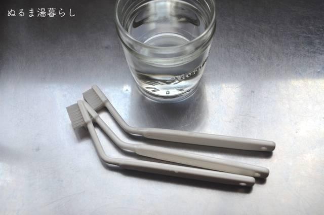 bend-toothbrush3