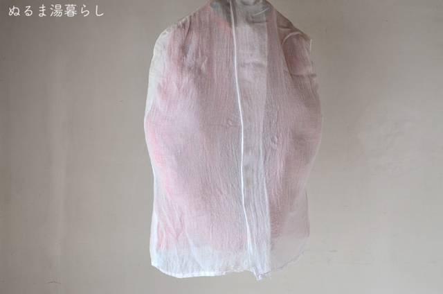 down-jacket-washing5