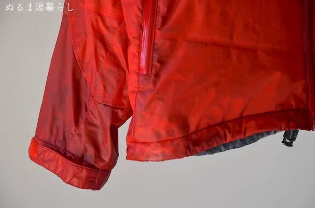 down-jacket-washing3