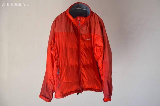 down-jacket-washing2
