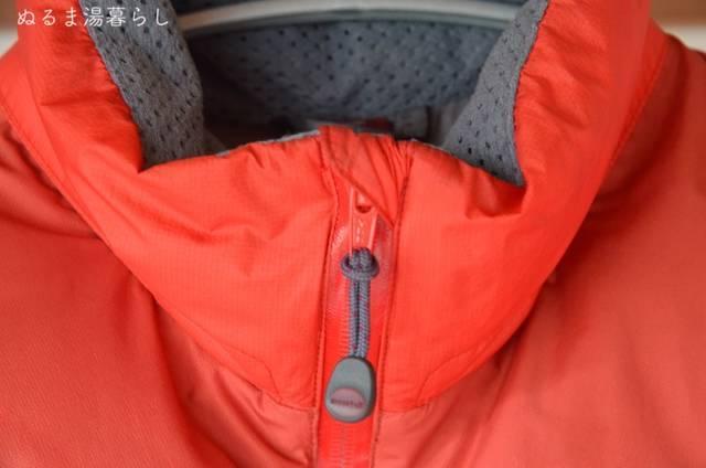 down-jacket-washing4