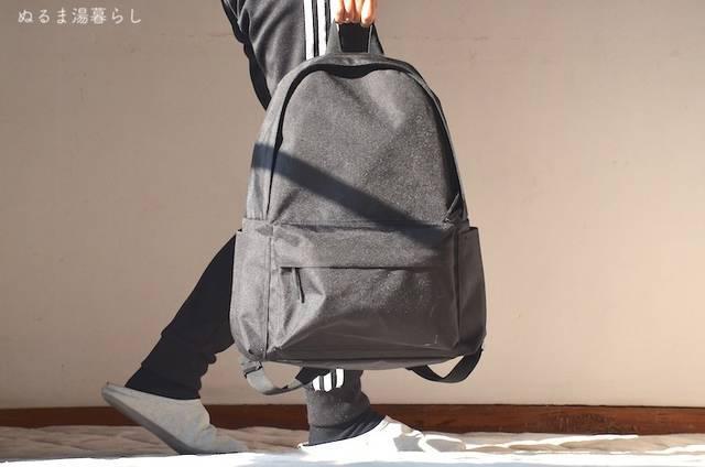 backpack-custom