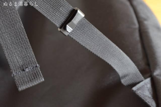 backpack-custom3