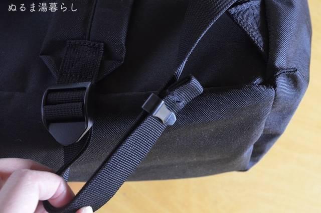 backpack-custom4