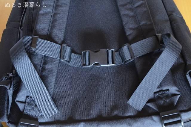 backpack-custom6