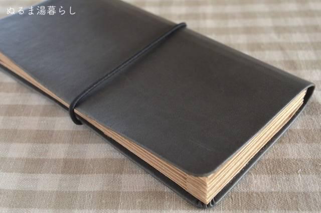 wallet-contents6