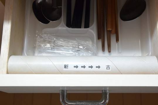plastic-bag-storage4
