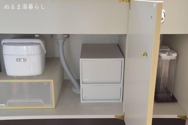 kitchen-sink-storage2