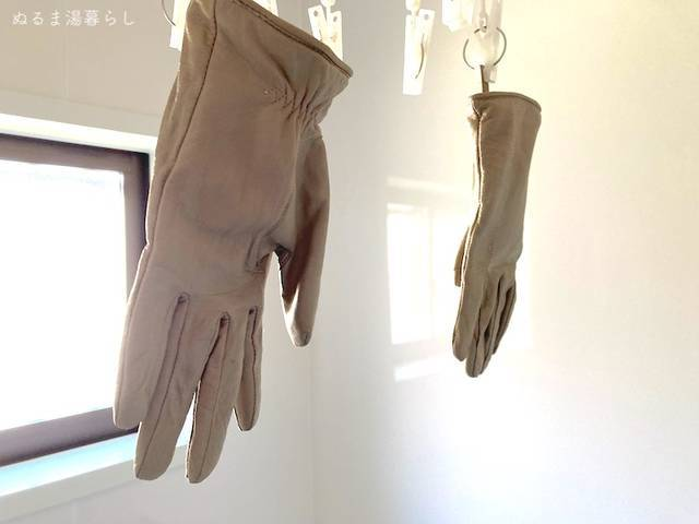 leather-gloves-washing3